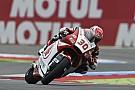 Assen Moto2: Nakagami fights through for maiden win
