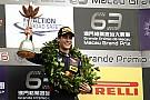 GP2 Сетте Камара переходить до GP2 у 2017-му