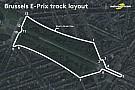 Формула E Тун: Траса Формули Е в Брюсселі буде хітом