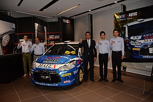 全日本ラリー選手権 速報ニュース 【全日本ラリー】AQTEC、今季体制発表。ラリー車両レンタルも開始