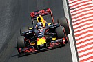 Formula 1 Red Bull could have been on pole, says