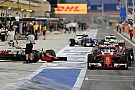 Opinion: Why aggregate qualifying would be a disaster for F1