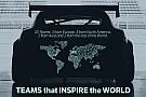 EGT A.A.A. Team cercansi per l'Electric GT Championship 2017