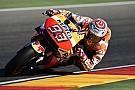 Aragon MotoGP: Marquez defeats Yamahas despite almost falling