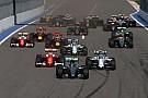 FIA може попросити про перегляд регламенту на двигуни