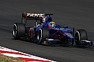 GP2 Carlin leaves GP2 to focus on other series