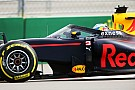 Red Bull's Aeroscreen makes F1 practice debut