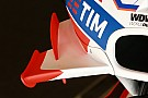 MotoGP bans aerodynamic winglets for 2017