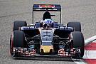 Formula 1 Russian GP: Next up for Verstappen and Sainz Jr.