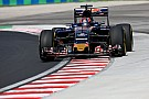 Formula 1 Whiting resists Strategy Group push for no track limit restrictions