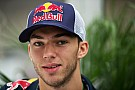 Super Formula Red Bull confirms Gasly Super Formula move