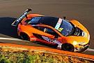 Endurance Экипаж McLaren выиграл