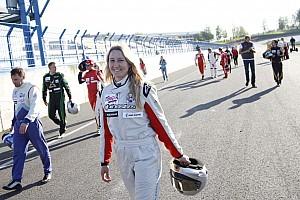 Российский Туринг Блог Блог Анны Александровой: дебют в РСКГ