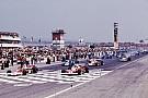 Формула 1  Гран При Франции на «Поль Рикаре»: как это было