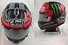 MotoGP Віньялес змінить шолом у заводській Yamaha
