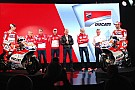 Ducati Desmosedici GP: la prima Rossa di Jorge Lorenzo