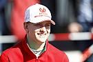 Евро Ф3 Мик Шумахер переходит в Формулу 3