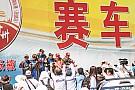 中国汽车拉力锦标赛CRC CRC张掖站落幕  一汽大众夺双冠  韩寒称霸国内