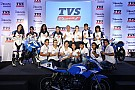 Other bike Abdullah launches all-women racing academy with TVS