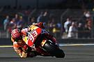 MotoGP Marquez: Acceleration woes mean Honda