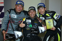 Asian Le Mans Photos - Winners GT Cup: #96 TKS Porsche 911 GT3 Cup: Shinyo Sano, Takuma Aoki, Shigeto Nagashima