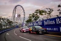 Formula E Fotók - e-Touring Car Challenge