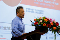 上海力盛赛车文化股份有限公司副总裁张国江发言