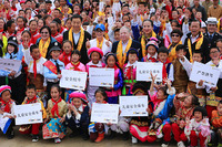 General Photos - Jean Todt visits Shangri-La in China