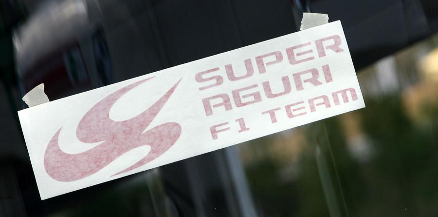 Super Aguri denied Istanbul paddock access