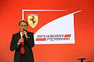 Montezemolo slams 'martian' F1 rules
