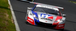 Super GT Sepang Qualifying Report