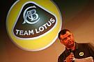 McLaren offered Virgin deal to Team Lotus