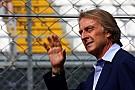 Montezemolo to stand for Italian presidency in 2013