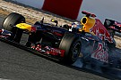 Press tips 'small advantage' for Red Bull
