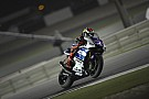 Lorenzo leads the way at Qatar