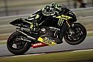 Tech 3 Yamaha Qatar GP race report
