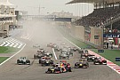'Only certainty is uncertainty' in F1 2012