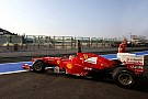 F1 back in action at Magny Cours