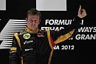 Leaving Ferrari was 'a relief' - Raikkonen