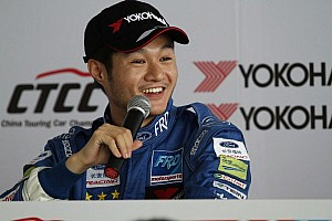 Asian Le Mans Interview Chinese racer Rainey shares his thoughts on the Asian Le Mans Series debut