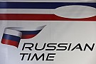 Russian team gets entry for the series in 2013