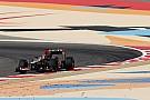 Lotus' Raikkonen went fastest on Friday practice for Bahrain