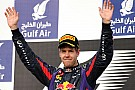 One more win for Infiniti Red Bull Racing at Bahrain