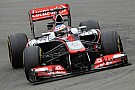 Button expects McLaren to beat Force India
