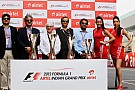 Organiser admits no Indian Grand Prix in 2014