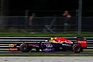 Vettel quickest in Italian Grand Prix FP2