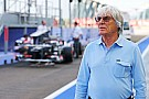No German trial for Ecclestone in 2013 - court