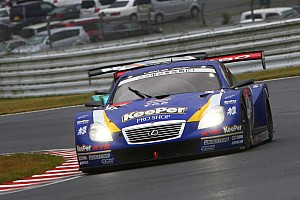 Super GT Breaking news Global Racing Management announces two drivers for 2014 Super GT