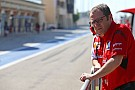 Ferrari confirms Domenicali exit