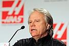 Haas Formula will defer Formula One entry until 2016.
